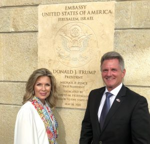 Matt and Laurie Crouch at the entrance to the new U.S. Embassy in Jerusalem.